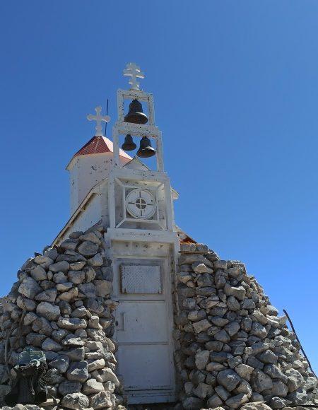 Церковь Св. Троицы на вершине Румии